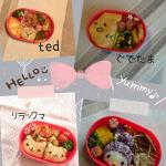 share_2015_12_14_152140